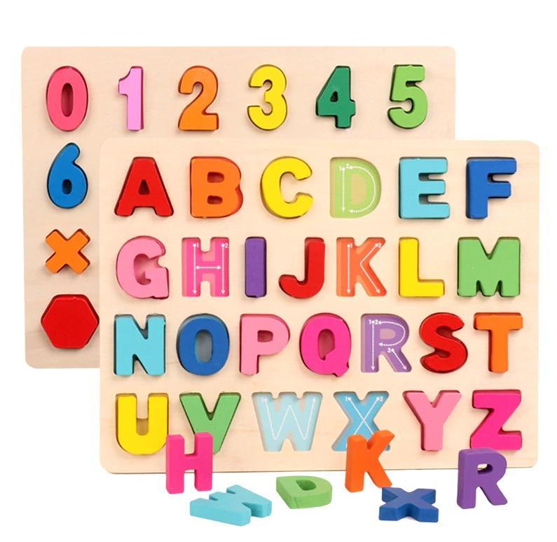 lettres-et-chiffres-en-bois1