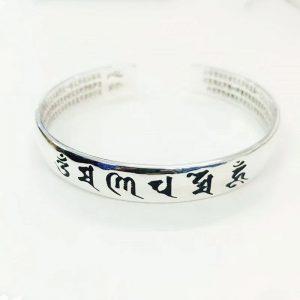 Bracelet Om Mani Padme Hum